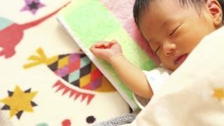 新生児期からできる夜泣き予防