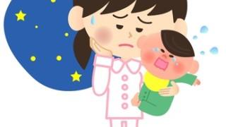 赤ちゃんの夜泣きはいつまで続く?